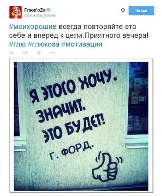 ТОП-5 звездных твитов за неделю!