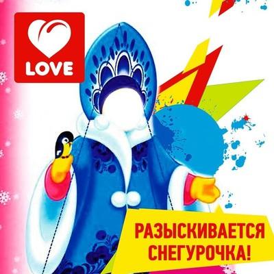 «Love Radio – Сыктывкар»