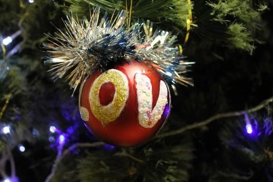 «Игрушки на елку»
