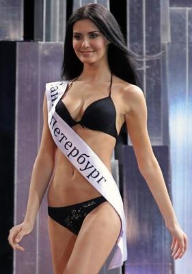 Мисс Россия 2009