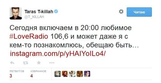 T-Killah 5 место