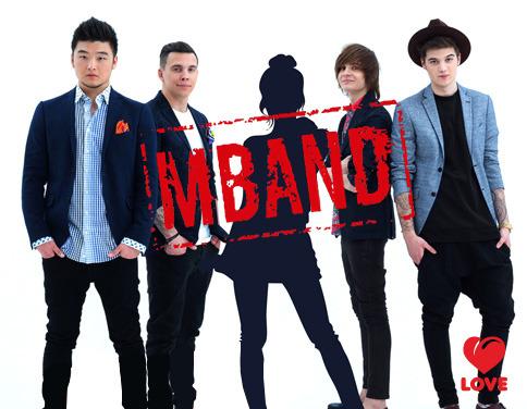 скачать песню mband-посмотри на меня