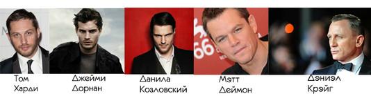 Актер Года