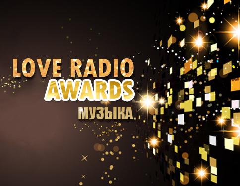 Проголосуй в номинации Музыка