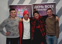 Группа Банд'Эрос в гостях у Красавцев