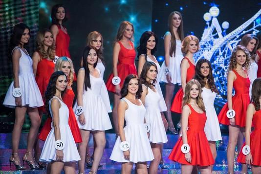 Конкурс «Мисс Россия»