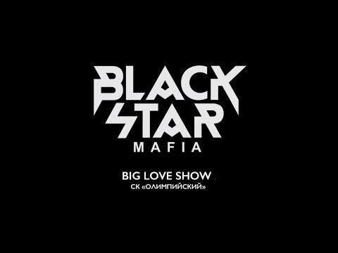 Black star mafia скачать