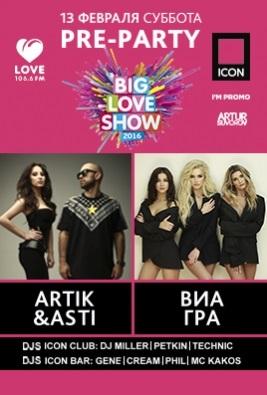 Препати Big Love Show 2016