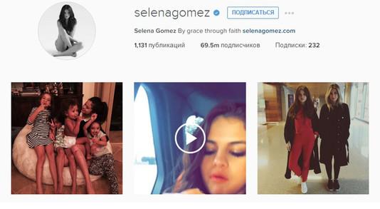 Селена Гомес стала первой в Instagram