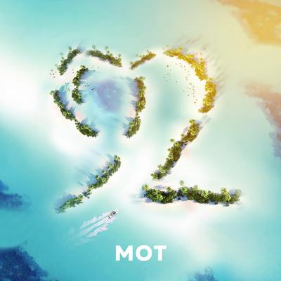 Новый сингл Мота