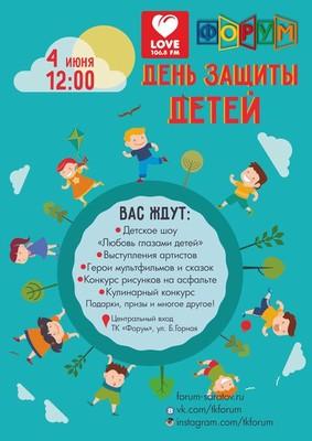 Love Radio - Саратов