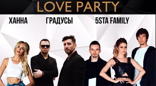 Вечеринка Love Radio