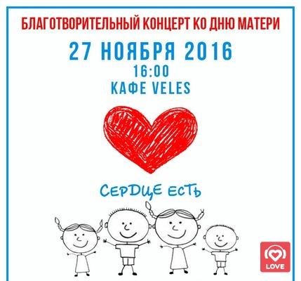 Love Radio - Брянск
