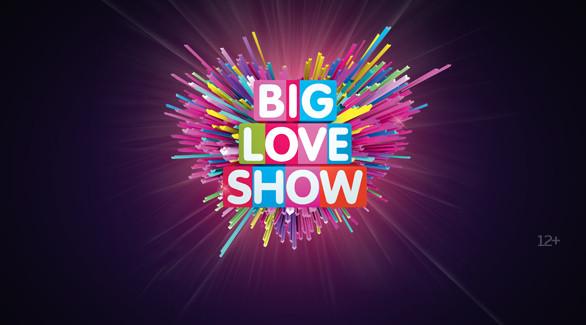 Уикэнд Big Love Show 2017 состоялся!