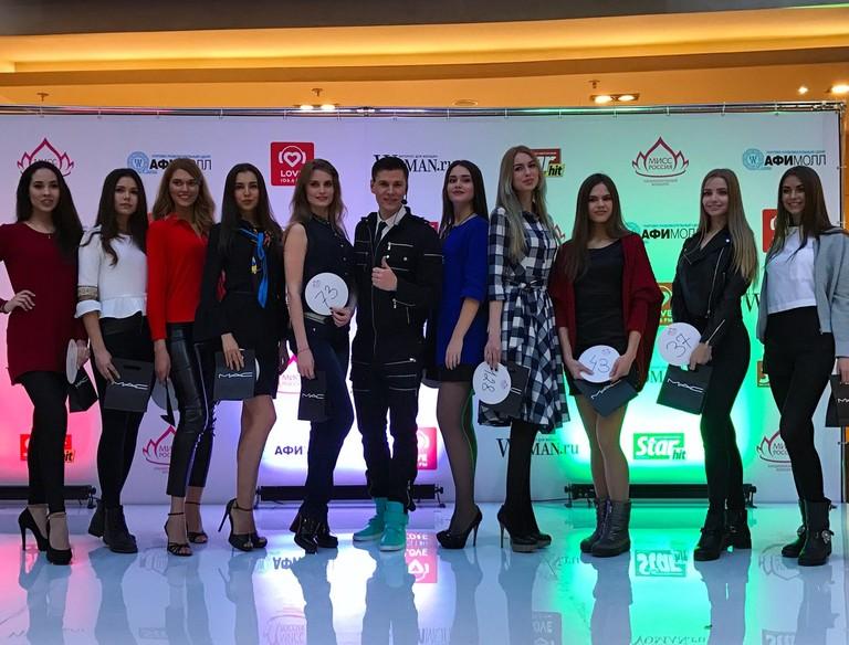 Максим Привалов на открытом кастинге Мисс Россия 2017