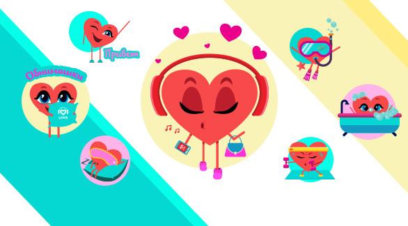 Скачивай стикеры Love Radio для iMessage и Telegram!