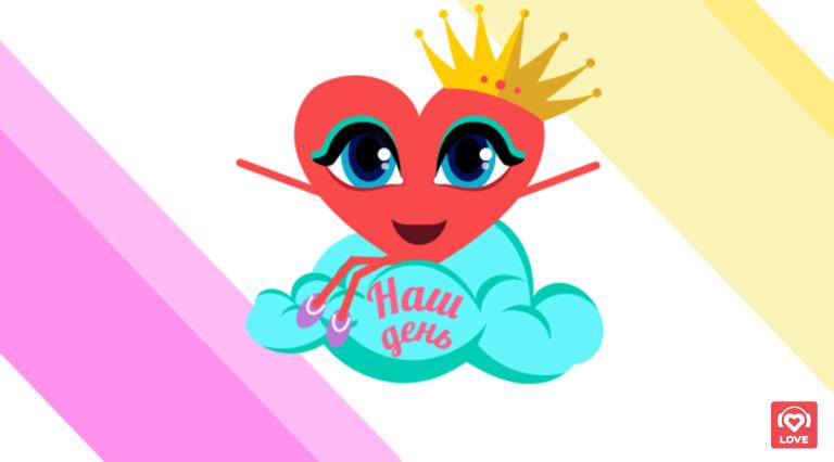 Специальный стикер Love Radio к 8 марта