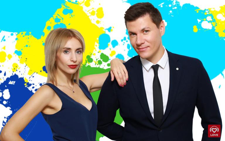 Ведущие «Пары Напрокат» Кристина Граник и Максим Привалов