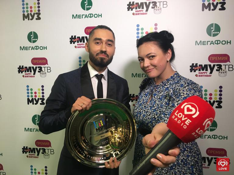 Мот и Ольга Мажара