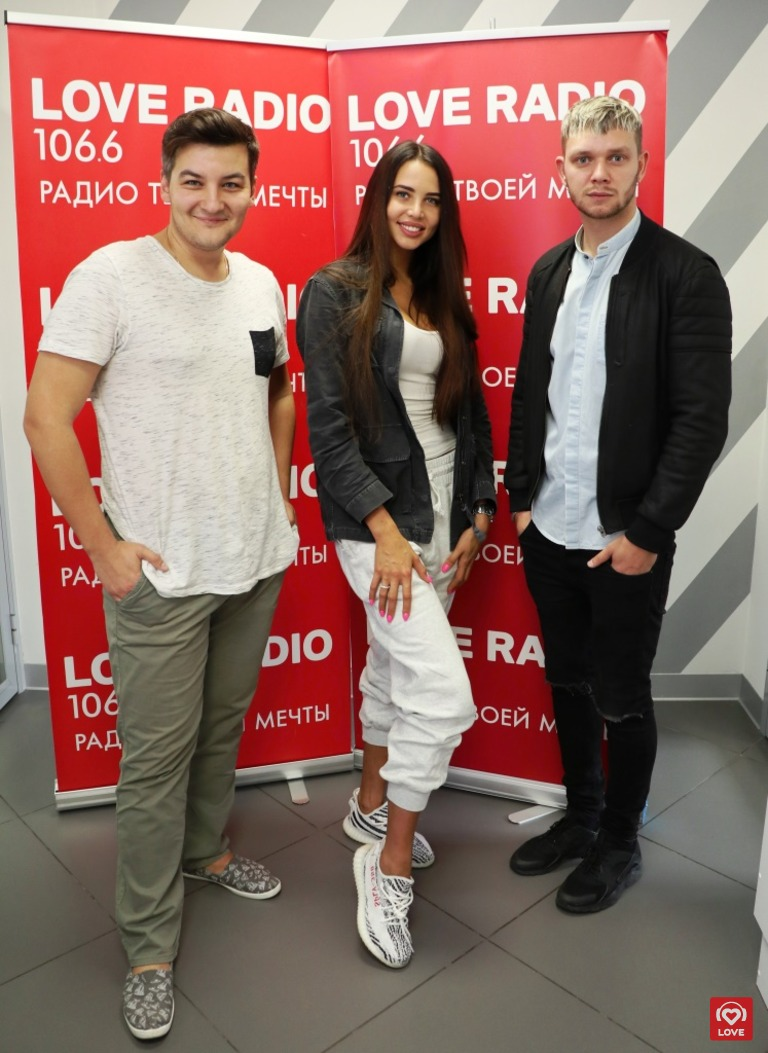 Анастасия Решетова и Красавцы Love Radio