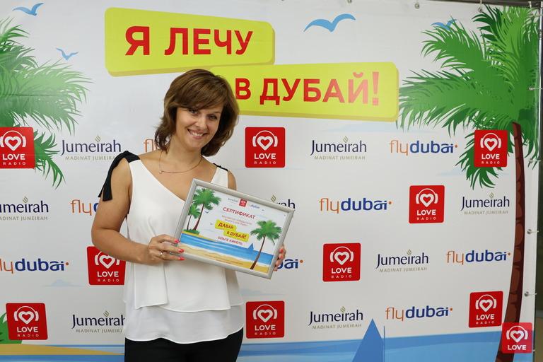 Ольга Кикоть выиграла поездку в Дубай