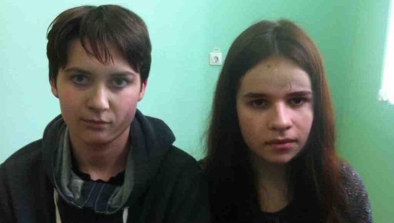 Ирина Черненко с бойфрендом