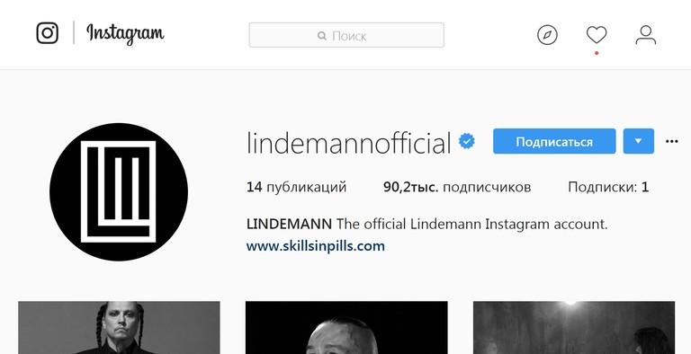 Instagram Тилля Линдеманна