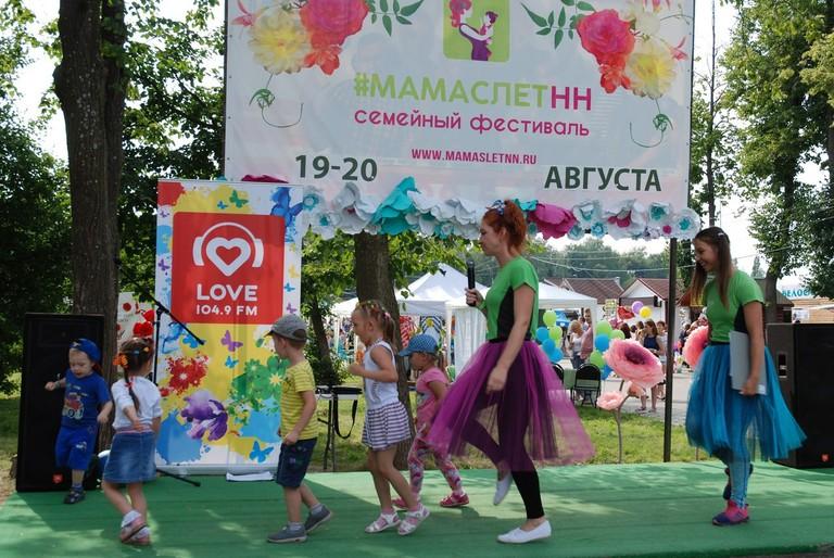 Love Radio – Нижний Новгород