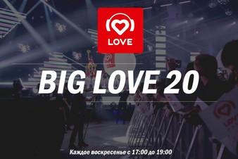 Love Radio. Официальный сайт радиостанции. Слушать онлайн. джастин бибер свадьба