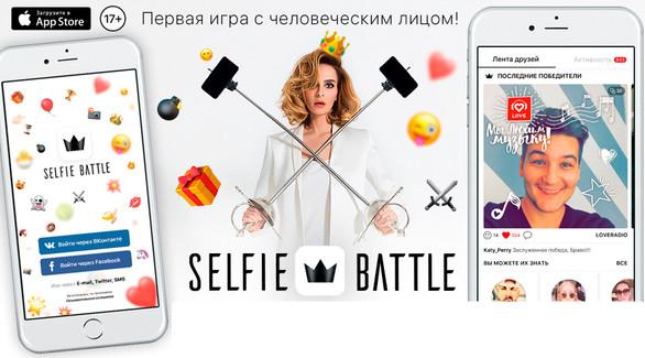 Ты должен стать лучшим! Новая рубрика Selfie Battle
