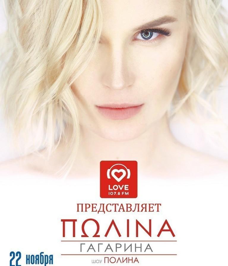 Love Radio - Казани