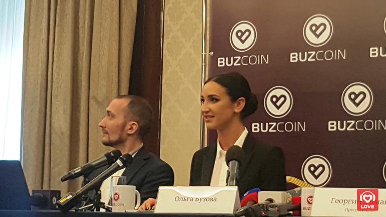 Пресс-конференция Ольги Бузовой