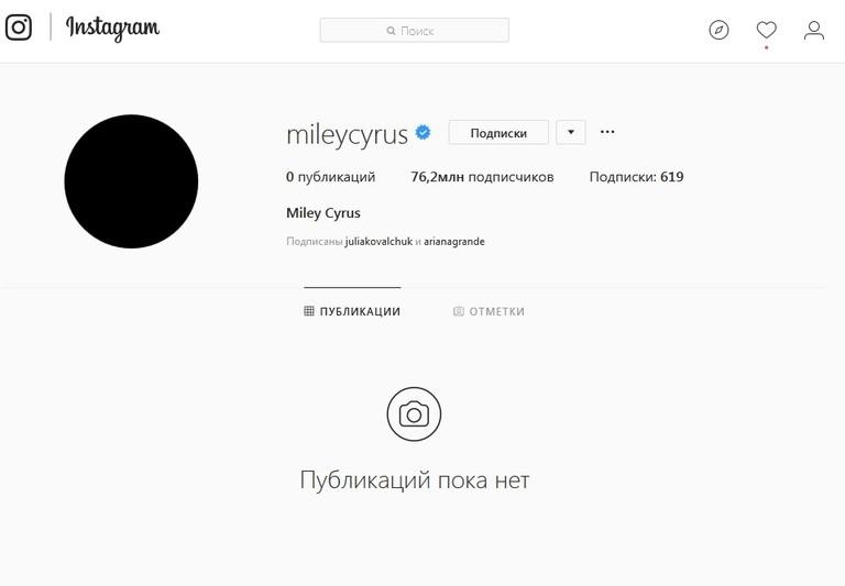 Скриншот Instagram Майли Сайрус