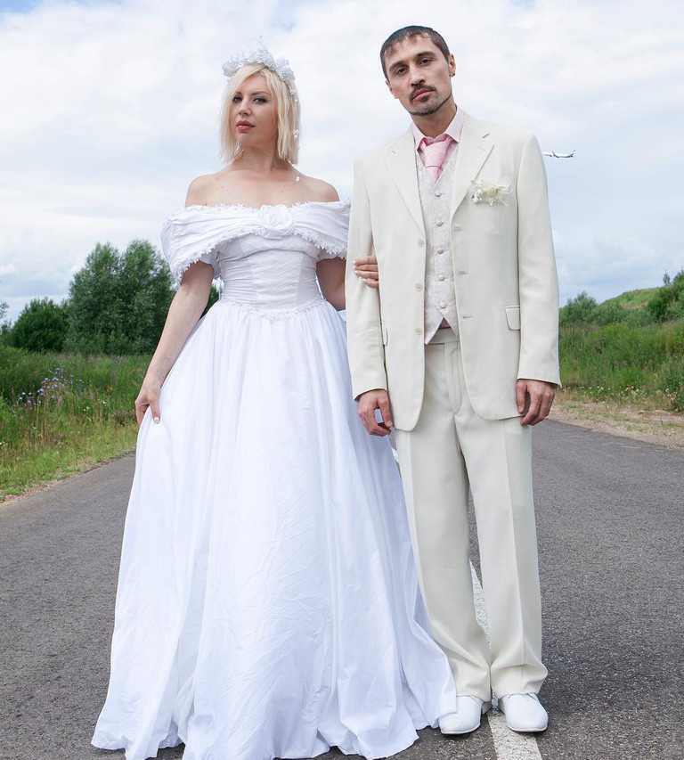 Polina и Дима Билан