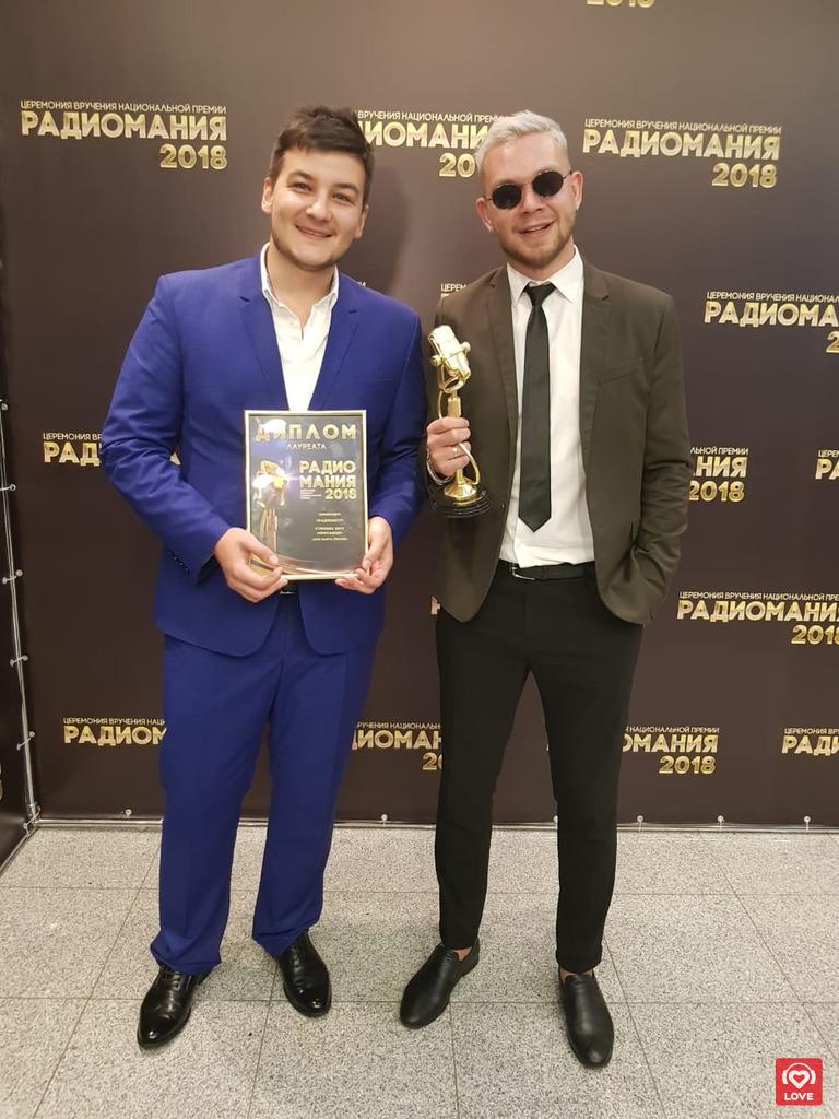 Красавцы Love Radio получили премию «Радиомания-2018»