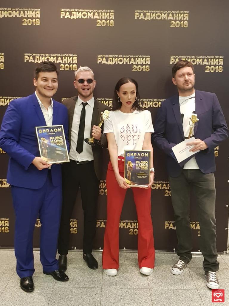 Александр Соколов, Денис Курочкин, Юлия Голубева и Андрей Трофимов