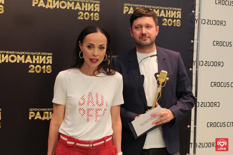 Генеральный директор Love Radio Юлия Голубева и генеральный продюсер Андрей Трофимов