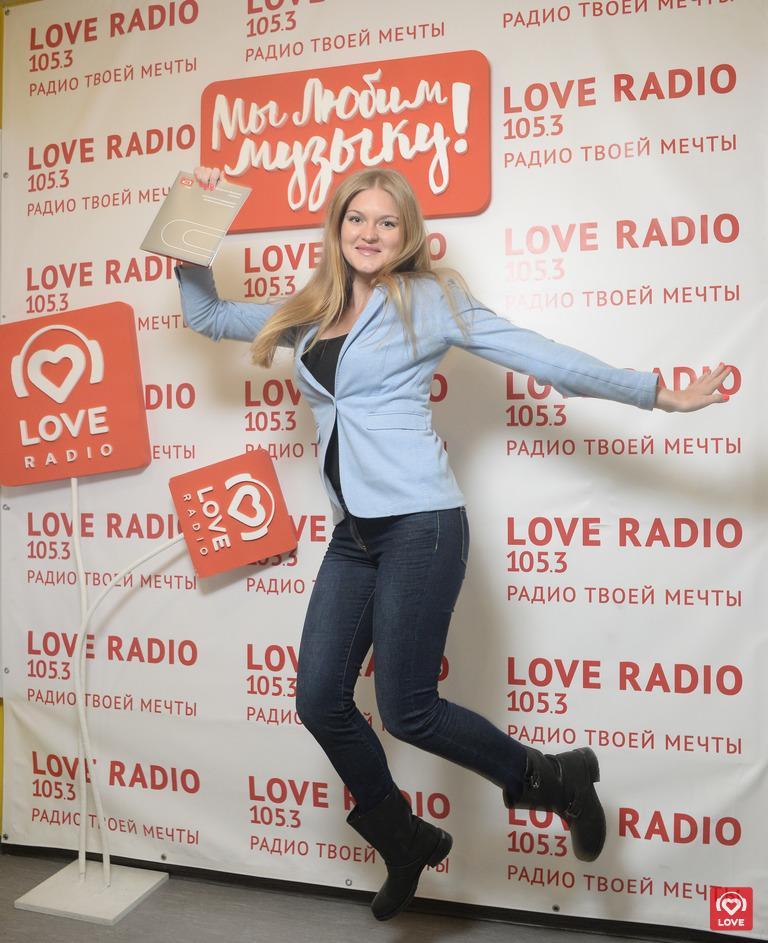 Слушательница Love Radio Ксения Домашенко