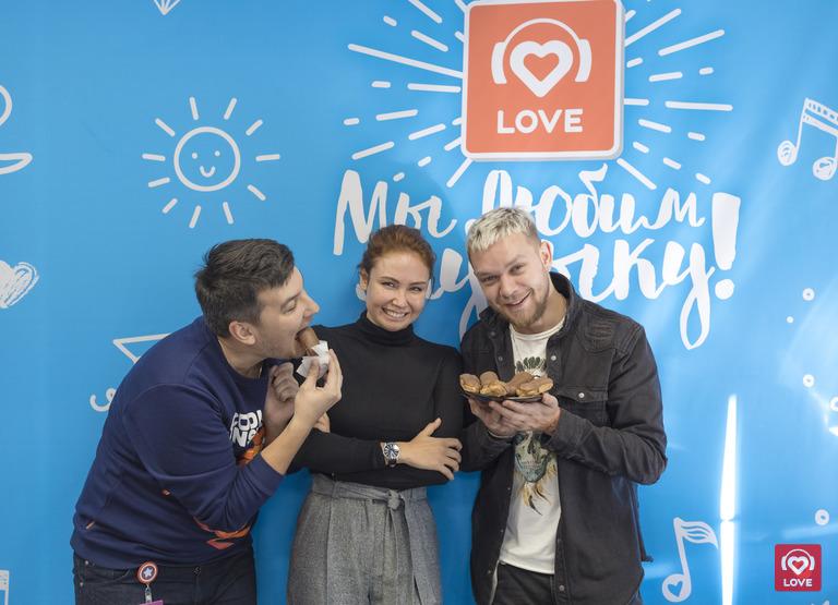 Ляйсан Утяшева и Красавцы Love Radio
