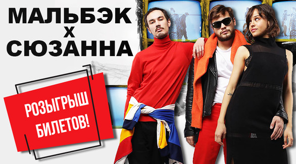 Love Radio представляет!