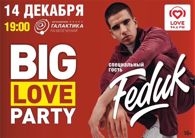 Love Radio – Челябинск