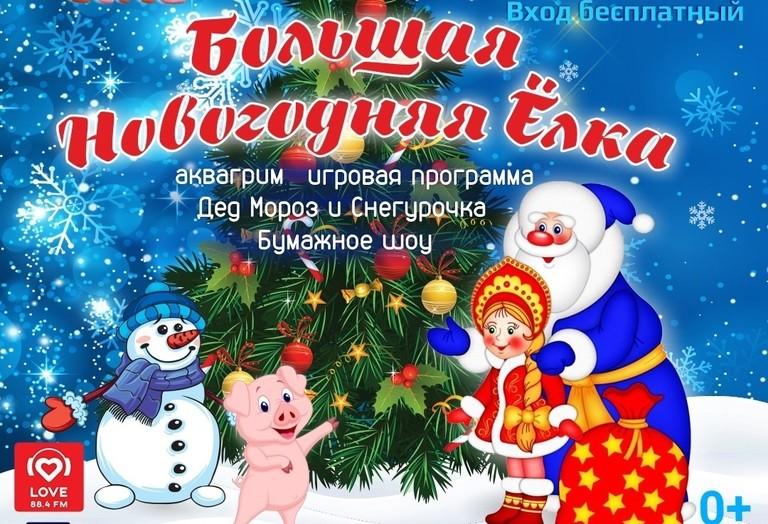 Love Radio - Кемерово