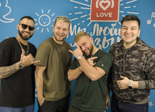 HammAli & Navai и Красавцы Love Radio