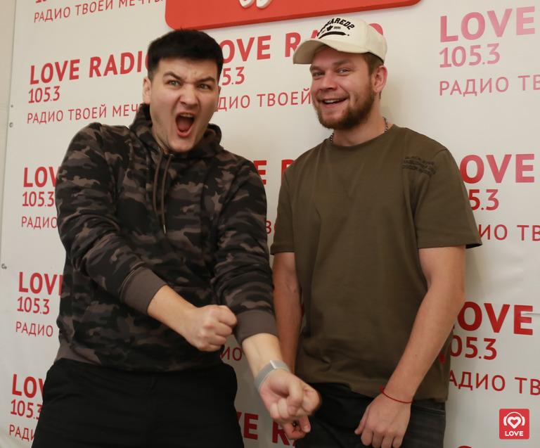 Красавцы Love Radio в Питере