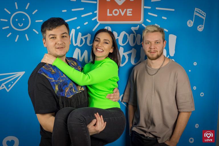 Ольга Серябкина и Красавцы Love Radio