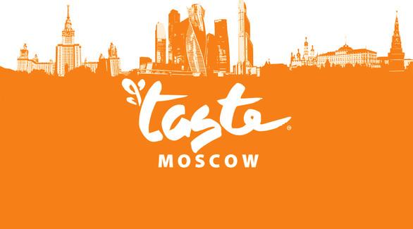 Taste Moscow 2019: музыкальные гости - Красавцы Love Radio