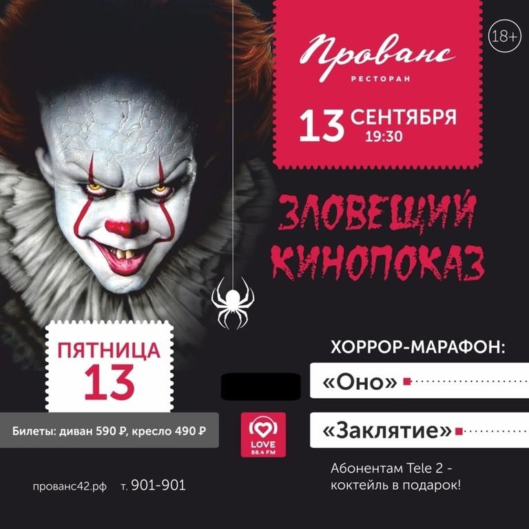 Love Radio-Кемерово