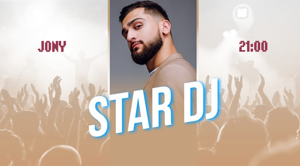 STAR DJ: селебрити крутят свои любимые треки в эфире Love Radio