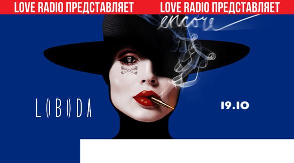 LOBODA снова выступит в Москве с грандиозным шоу SuperStar