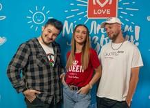 Ольга Бузова и Красавцы Love Radio